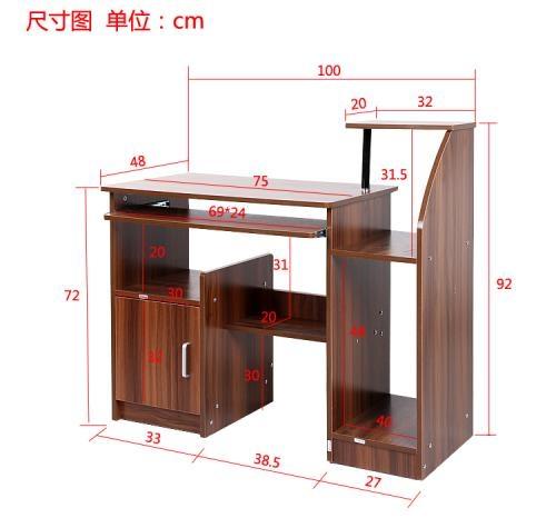 定制板式家具数控开料机加工板式家具板材之刨花板